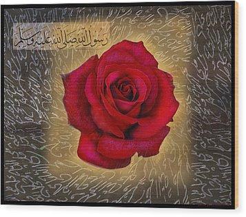Darood Shareef-2 Wood Print by Seema Sayyidah