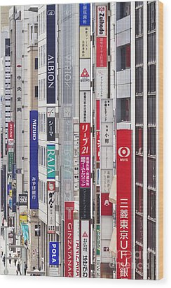 Downtown Business District In Japan Wood Print by Jeremy Woodhouse