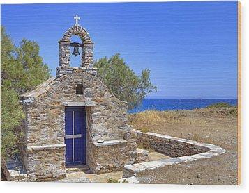 east coast Naxos Wood Print by Joana Kruse