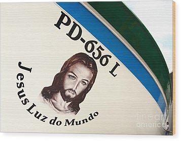 Image Of Jesus Wood Print by Gaspar Avila