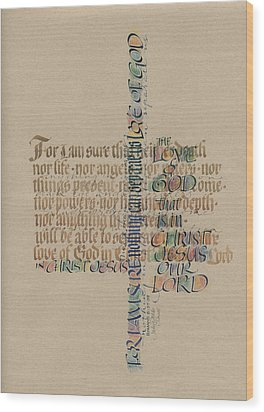Love Of God Wood Print by Judy Dodds