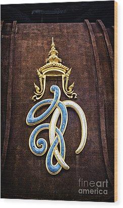 Symbol Wood Print by Thanh Tran
