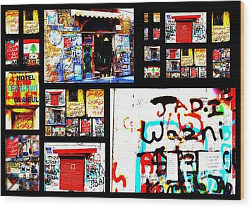 Beirut Colorful Walls  Wood Print by Funkpix Photo Hunter