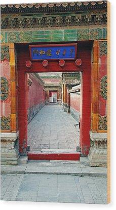 Forbidden Doorway II Wood Print by John  Bartosik