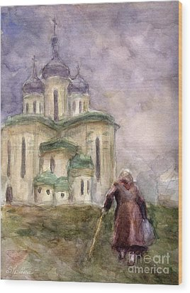 Journey Wood Print by Svetlana Novikova