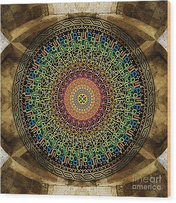Mandala Armenian Alphabet Wood Print by Bedros Awak