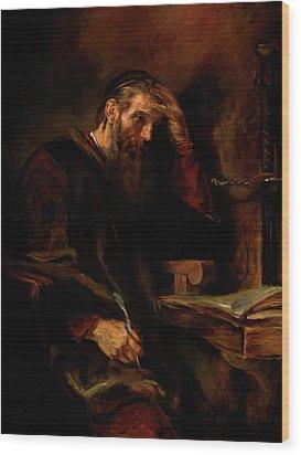 Replica Of Rembrandt's Apostle Paul Wood Print by Tigran Ghulyan
