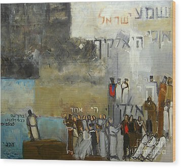 Sh'ma Yisroel Wood Print by Richard Mcbee
