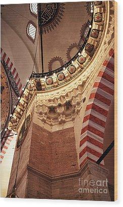 Suleymaniye Architecture Wood Print by John Rizzuto
