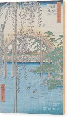 The Bridge With Wisteria Wood Print by Hiroshige