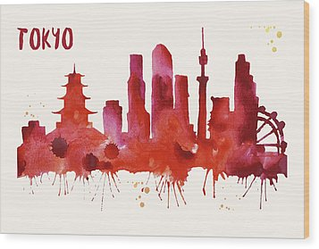 Tokyo Skyline Watercolor Poster - Cityscape Painting Artwork Wood Print by Beautify My Walls