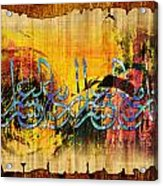 Islamic Calligraphy 028 Acrylic Print by Catf