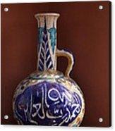 al-HamduliLlahi Rabbi l-alameen Acrylic Print by Murtaza Humayun Saeed