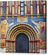 Assumption Cathedral Entrance Acrylic Print by Elena Nosyreva