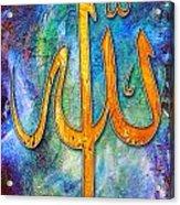 Islamic Caligraphy 001 Acrylic Print by Catf