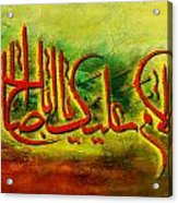 Islamic Calligraphy 012 Acrylic Print by Catf