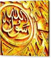 Islamic Calligraphy 027 Acrylic Print by Catf