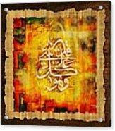 Islamic Calligraphy 030 Acrylic Print by Catf
