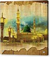 Islamic Calligraphy 035 Acrylic Print by Catf