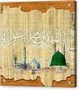 Islamic Calligraphy 038 Acrylic Print by Catf