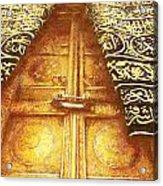 Islamic Painting 008 Acrylic Print by Catf