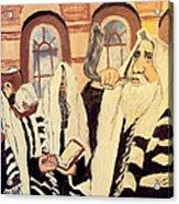 Jewish New Year 2 Acrylic Print by Mimi Eskenazi