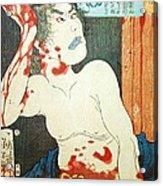 Ukiyo-e Print Acrylic Print by Roberto Prusso