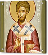 St Eleftherios Acrylic Print by Julia Bridget Hayes