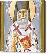 St Nektarios Acrylic Print by Julia Bridget Hayes