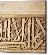 Alhambra Wall Detail4 Acrylic Print by Jane Rix