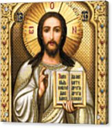 Christ Pantocrator Acrylic Print by Stoyanka Ivanova