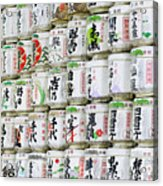 Colorful Sake Casks Acrylic Print by Bill Brennan - Printscapes