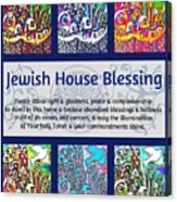 Jewish House Blessing City Of Jerusalem Acrylic Print by Sandra Silberzweig