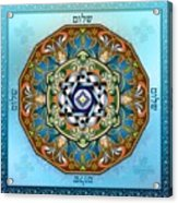 Mandala Shalom Acrylic Print by Bedros Awak