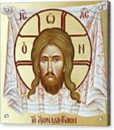 The Holy Napkin  Acrylic Print by Julia Bridget Hayes