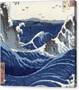 View Of The Naruto Whirlpools At Awa Acrylic Print by Hiroshige