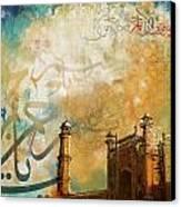 Badshahi Mosque Canvas Print by Catf