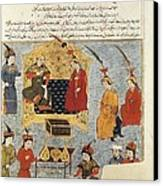 Rashid Al-din 1247 - 1318. Compendium Canvas Print by Everett