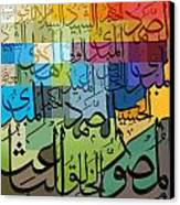 99 Names Of Allah Canvas Print by Corporate Art Task Force