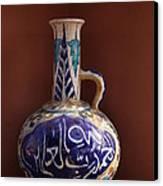 al-HamduliLlahi Rabbi l-alameen Canvas Print by Murtaza Humayun Saeed