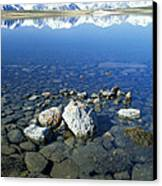 Altai Canvas Print by Anonymous