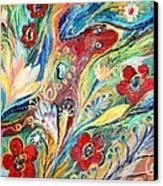 Artwork Fragment 22 Canvas Print by Elena Kotliarker