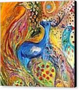 Artwork Fragment 33 Canvas Print by Elena Kotliarker
