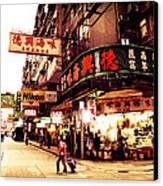 Hong Kong Street Canvas Print by Ernst Cerjak