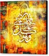 Islamic Calligraphy 015 Canvas Print by Catf