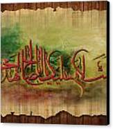 Islamic Calligraphy 034 Canvas Print by Catf