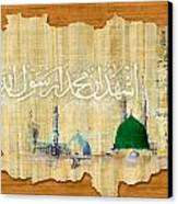 Islamic Calligraphy 038 Canvas Print by Catf
