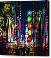 m and m store NYC Canvas Print by Jeff Breiman