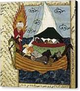 Noahs Ark. 16th C. Ottoman Art Canvas Print by Everett