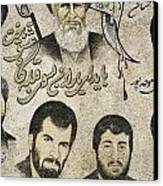 Political Religious Mural Teheran Iran With Ayatollah Khomeini Canvas Print by Jacek Malipan